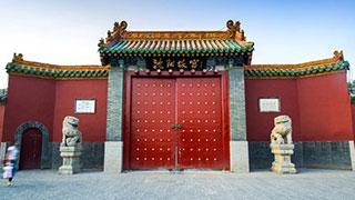 沈陽(yang)故宮等8家博(bo)物館(guan)17日恢復對外開放