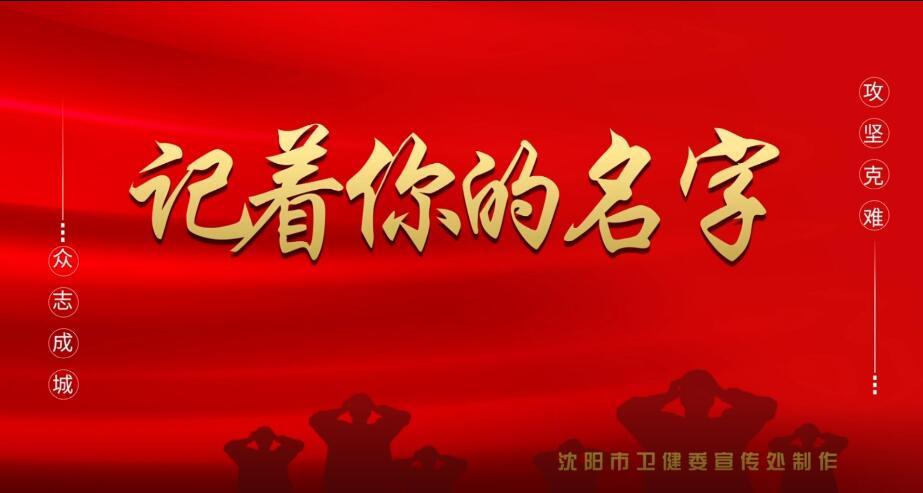 記著(zhou)你(ni)的名(ming)字(zi)