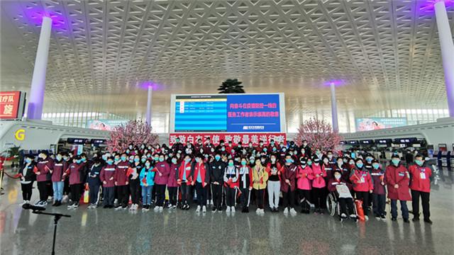 遼寧首批137名援鄂醫療隊員平(ping)安回家