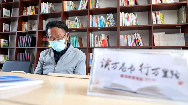 遼寧鞍山:農家書屋覓書香