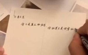 【視(shi)頻】輔導員寫(xie)歌詞明(ming)信(xin)片送204位畢業(ye)生