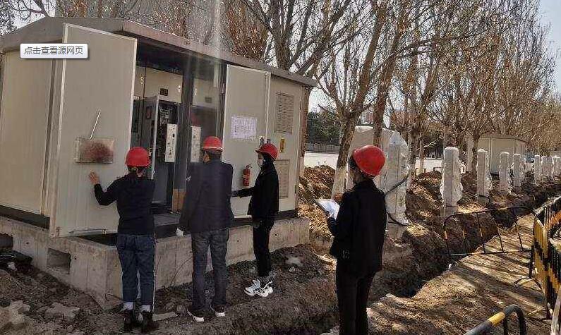 國網錦州供電公司:高效協同 助力遼寧省重點工程復工復産