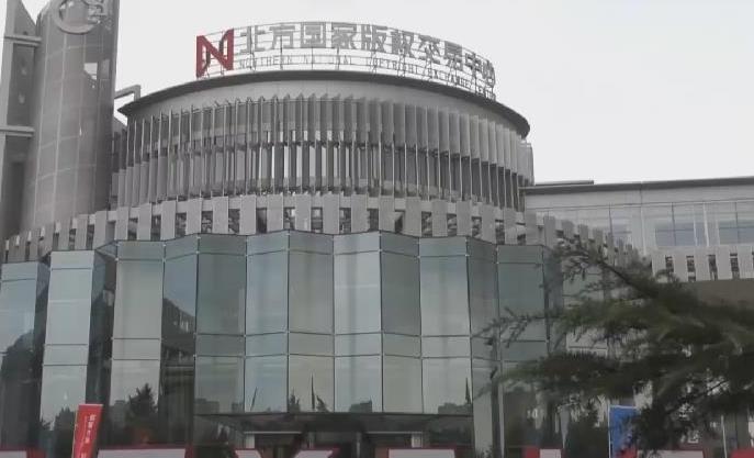 【視頻】東北首個知識産權交易中心項目在大連啟動