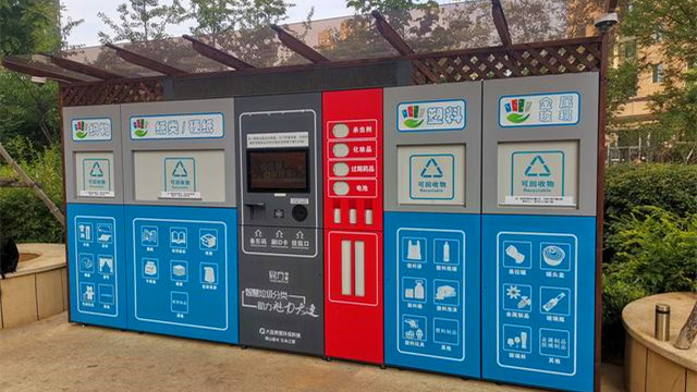【視頻】科技改變生活:大連——智能回收箱 垃圾換零錢