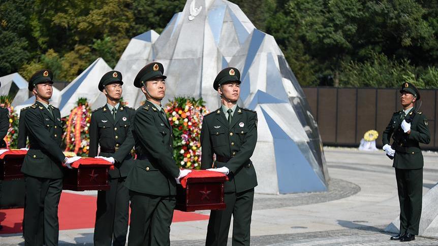 英雄安息!第七批在韓志願軍烈士遺骸回國安葬儀式舉行