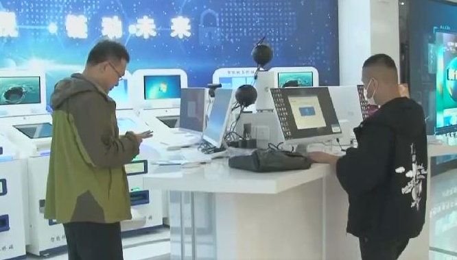"""【視頻】丹東:5G""""雲稅通""""稅收遠程服務體係上線運行"""