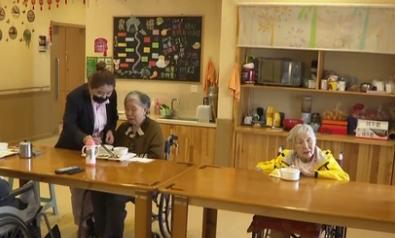 【視頻】九九重陽節:各地開展形式多樣的活動關愛慰問老年人