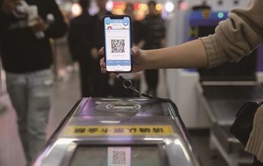 【視頻】地鐵防疫二維碼被替換
