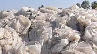 遼寧:五年內實現廢棄農膜全回收
