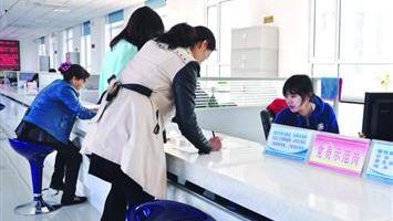 遼寧鐵嶺推出242項便民利企新舉措