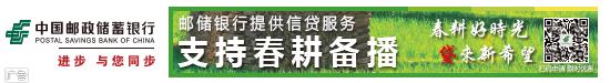 郵儲銀行遼寧省分行