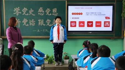 遼寧中小學試點啟動紅色精神進校園活動
