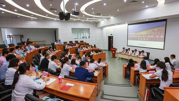 遼寧省第二期高端會計人才培養班開班