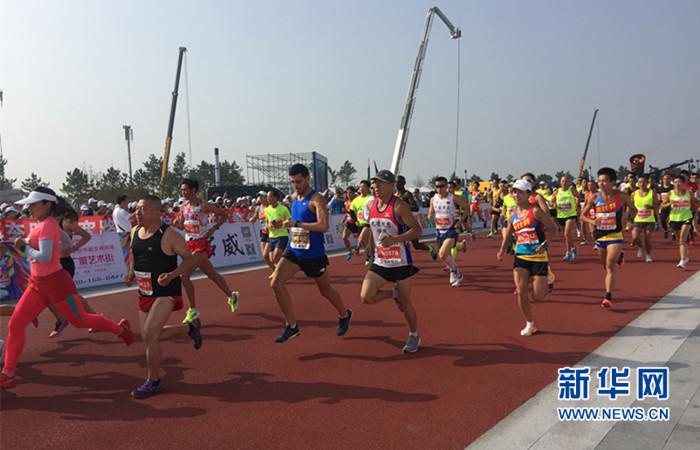 2017盘锦红海滩国际马拉松赛开跑 首设中国籍选手奖金