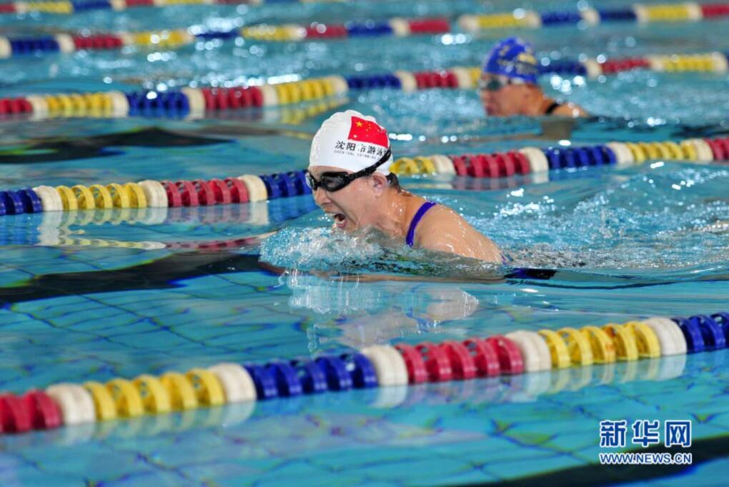 沈阳首届市民运动会游泳比赛开幕