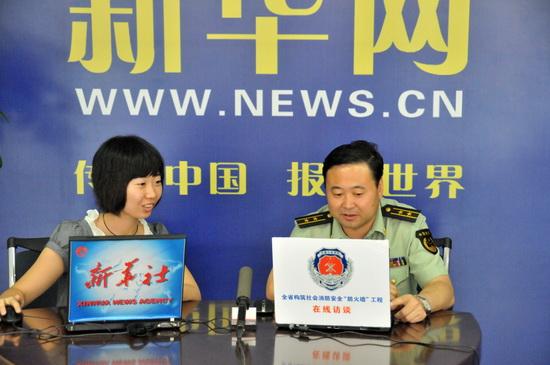 赵前程谈葫芦岛消防安全工作
