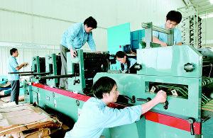 """沈飞公司大型印刷设备将在""""制博会""""上一展风采"""