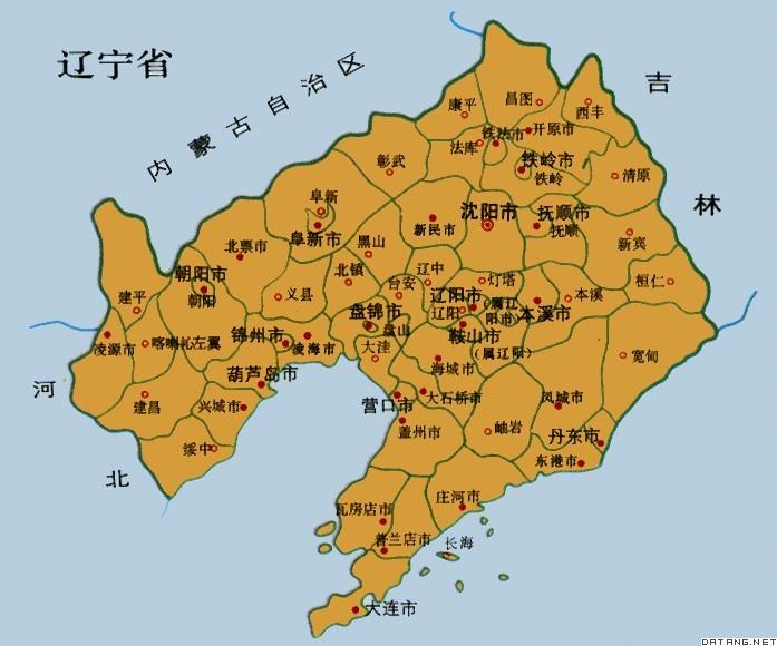 丹东,锦州,营口,盘锦和葫芦岛6个沿海城市所辖的行政