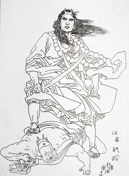 武松简笔画