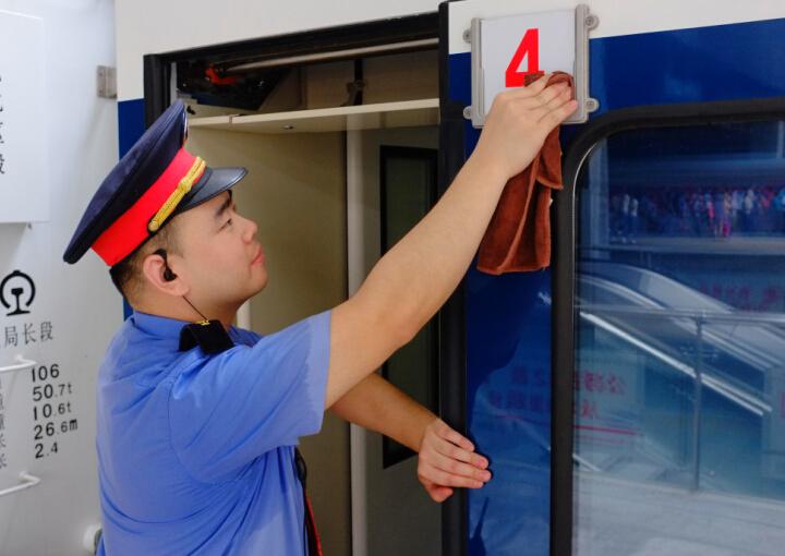 确保旅客列车运行安全