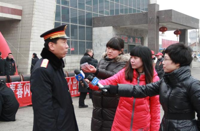 葫芦岛站积极宣传春运新举措